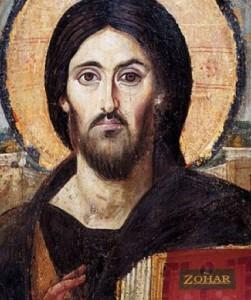 JESUS-ZOHAR